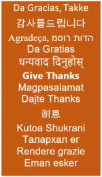 Give_Thanks_MapsAndLanterns.org
